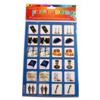 Cardboard Judaica Memory Game 30*21cm