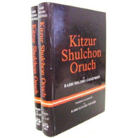 Kitzur Shulchan Aruch | English, 2 Vols.