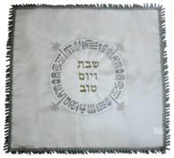 Challa Cover | Silver Jerusalem Circle | 42*52cm