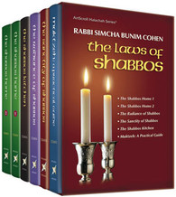 Laws of Shabbos Slipcase Set | 6 Vols.