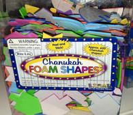 Peel & Stick Chanukah Foam Shapes