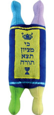 Cloth Torah Book Crown | 34cm