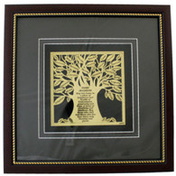 Home Blessing | Framed English 33*33cm- Tree Of Bl