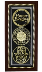 Home Blessing | Framed English 37*16cm- Hamsa