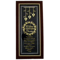 Home Blessing | Framed English 37*16cm- Pomegran