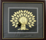 Home Blessing | Framed Hebrew Tree Of Blessings 32*32cm