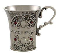 Kiddush Cup | Child cup 'Good Girl' | 6cm