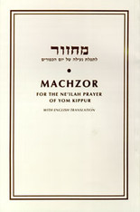 Machzor for Neilah