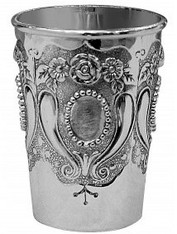 Kiddush Cup | Silver Plated