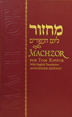 Machzor | Chabad Annotated with English translation | Yom Kippur | Full size
