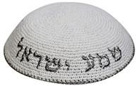 "Kipa | Knitted | ""Shma Israel"""