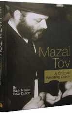 Mazal Tov | A Chabad Wedding Guide