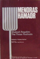 Menoras HaMaor, Shalosh Regalim