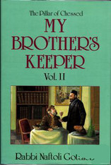 My Brother's Keeper | 2