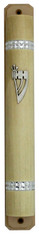 Mezuzah Case   Light Brown Color- Semi Round   12cm