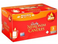 Neironim Candles | 3 Hour | 72 Pk.