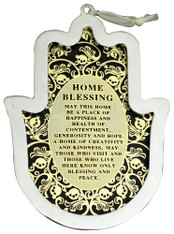 Nickel Hamsa 14cm- English Home Blessing