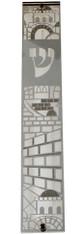 Mezuzah Case   Perspex Metal Plate   12cm