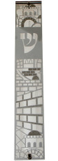 Mezuzah Case | Perspex Metal Plate | 12cm