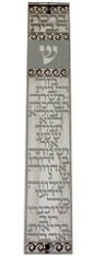 Mezuzah Case   Perspex Metal Plate- Hebrew Home   12cm