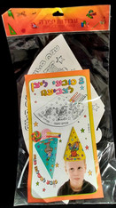Purim: Colouring Clown Hats | pack of 3