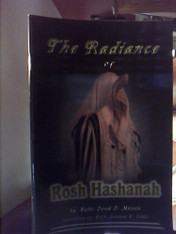 Radiance of Rosh Hashanah
