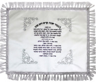 Challa Cover | Satin with Kiddush on cover | 42*52cm