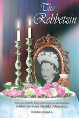 Rebbetzin Chaya Mushka Schneerson