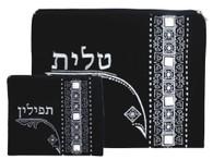 Talis Bag   German Velvet Talit- Tefilin Set- Plates 36x29cm