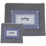Talis Bag   Linen Talit- Tefilin Set 29*36cm- Gray