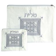 Talis Bag   White German Velvet   Plates