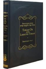 Selections From Torah Or And Likutei Torah | 2