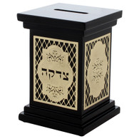 Tzedakah Box | Dark Brown With Gln Plates