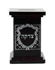 Tzedakah Box 13cm With Print