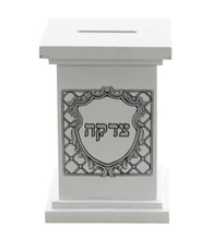 Tzedakah Box 13 Cm, White With Print