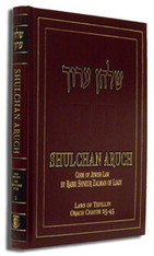 Shulchan Aruch | 2 | English Translation | Orach Chaim 25-45