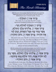 The Torah Blessings | Translated & Transliterated