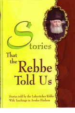 Stories the Rebbe told us | 1
