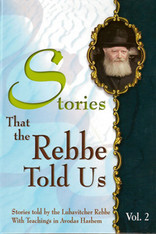 Stories the Rebbe told us | 2