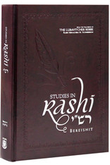 Studies in Rashi | Bereishit
