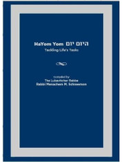 Tackling Life's Tasks [Hayom Yom] | Large