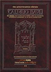 Talmud Bavli | Artscroll English | Med Size | Individual Vols.