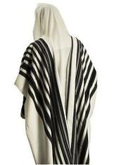 Talis | Chabad | Silk lining | #60