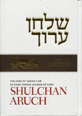 Shulchan Aruch | Weiss Edition | 2