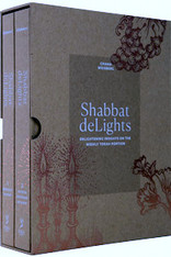 Shabbat Delights - 2 Volume Set