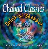 Cd | Chabad Classics | 4