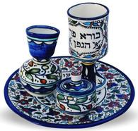 Havdalah Set | Ceramic Armenian 3 PCS | 22cm
