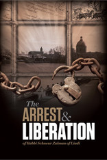 The Arrest And Liberation