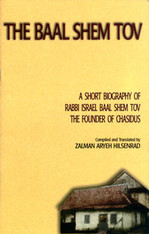 The Baal Shem Tov | Short Biography, soft cover