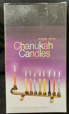 Chanukah Candles | Long | Box Of 44